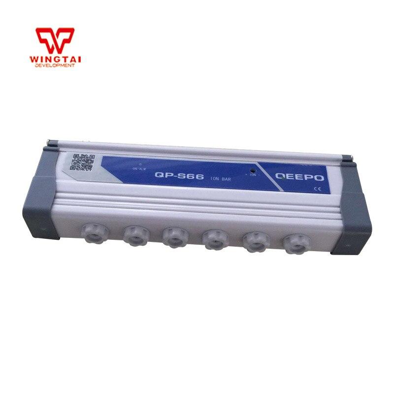 210mm~500mm QP-S66 Static Eliminates Ion Bar For plastic film static eliminator комплект фибровых дисков для qp 215 3 шт mighty seven qp 215t26