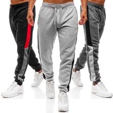 ZOGAA Hot Sale Spring Summer Men Pants Fashion Skinny Sweatpants Men Joggers Striped Slim Fitted Pants Gyms Clothing Harem Pant slim striped fitted tee