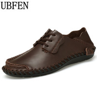UBFEN 2017 Hot Sale Handmade Split Leather Creepers Loafers Casual Shoes For Men Laces Flats Comfortable