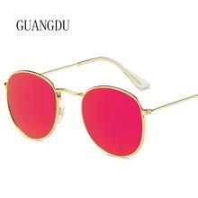 2018 Hot Sale BJMSGS Vintage Round Sunglasses Retro Glasses Frame Women Mirror Brand Designer Metal Lady Circle