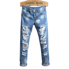 Men Jeans  Destroyed Ripped Design Fashion Skinny Jeans For Men