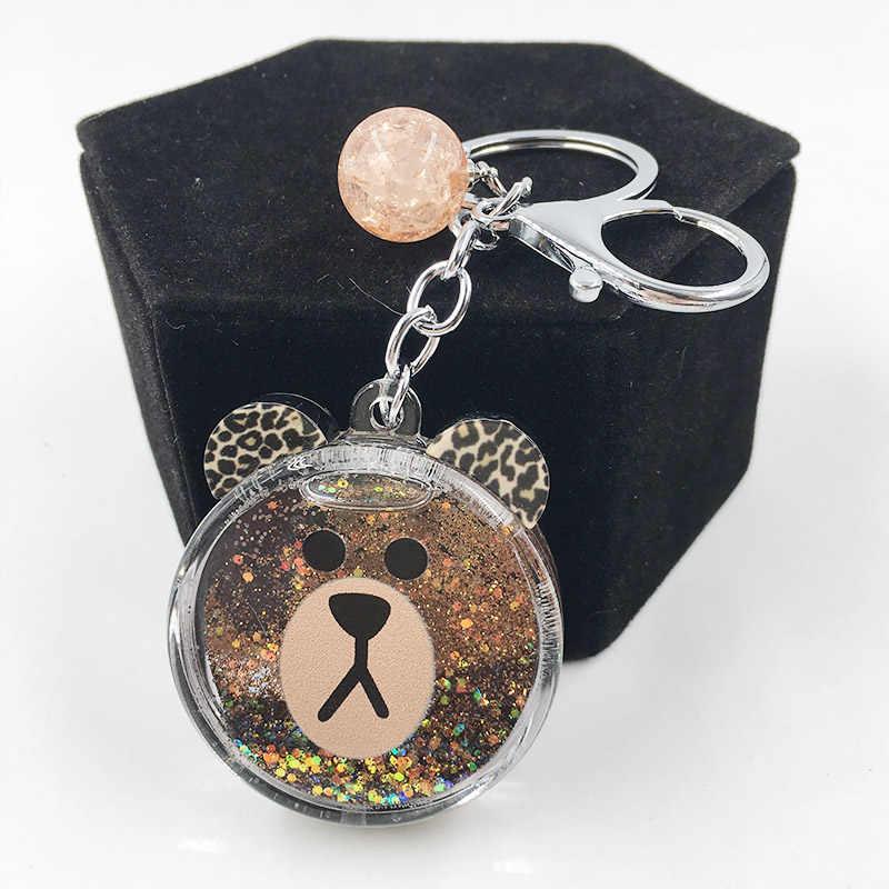 Жидкий трехмерный животных круглый брелок креативный движущийся брелок для ключей автомобиля ключ кулон подарок на день рождения Нежный Новый брелок