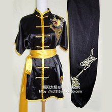 Customize Chinese wushu clothing Kungfu uniform Martial arts suit clothes dragon embroidery for men women boy children girl boy