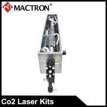 DIY 40 Вт СО2 лазерные наборы для лазерной резки и гравировки