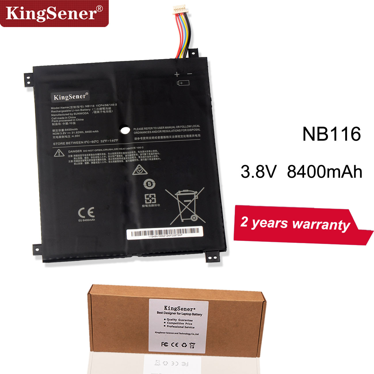 Kingsener NB116 Laptop Battery For Lenovo IdeaPAd 100S 100S-11IBY 100S-80R2 NB116 5B10K37675 0813001 3.8V 31.92WH 8400mAh