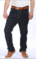 Fashion Jeans Man Denim Jeans Large Size Casual Middle Waist Loose Long Pants Male Solid Straight