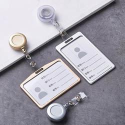 1 комплект Алюминий сплав держатель для карт с ABS раскладной держатель для бейджа тянуть ID Знак держателя карты