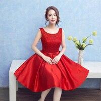 2107 new red prom dress brevi donne elegante abito formale pizzo up satin a line argento pizzo per il partito di modo di stile coreano a buon mercato