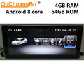 Ouchuangbo Android 9.0 radio gps navigation für Mercedes Benz GLK Klasse X204 220 280 300 350 mit MP3 player 4 GB + 64 GB