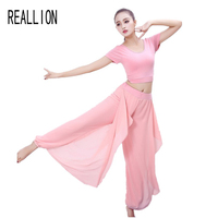Solid Women Sports Pink Yoga sets Clothing Leggings Tights Sportswear Joga Plus Size Wear Dance Taichi Breathable Tracksuit