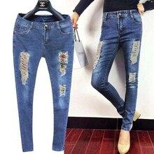 Лето Новое Прибытие женщины моды отверстие джинсы женщина хлопок брюки карандаш джинсы большой размер