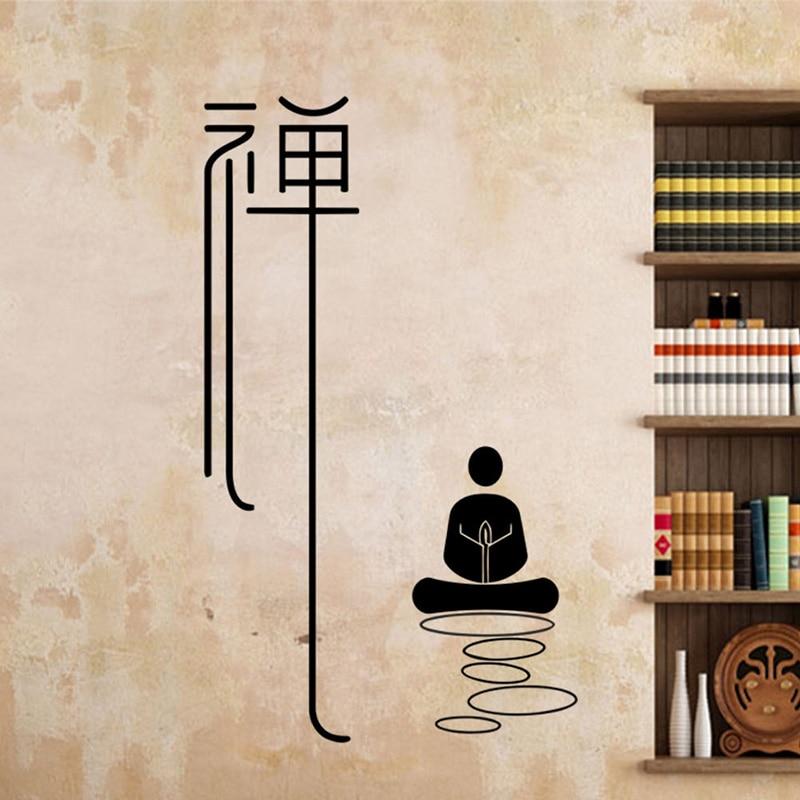 3d2e43a2d Zen Buddhist Meditation Yoga Vinyl Wall Stickers Bedroom Chinese Kung Fu  Art Decal Home Decor adesivo de parede Mural NEW LA052