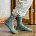 2019 Модные женские носки, Осень-зима, новые хлопковые милые однотонные удобные носки с дезодорирующим эффектом, женские длинные носки