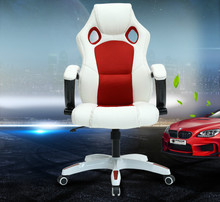 High quality practical computer chair gaming computer chair seat chair lift office chair Nylon foot