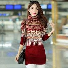 HanOrange 2017 Autumn Winter Plus Size Turtleneck Korean Slim Thicken Long Women Female Warm Wool Sweater S M L XL XXL XXXL