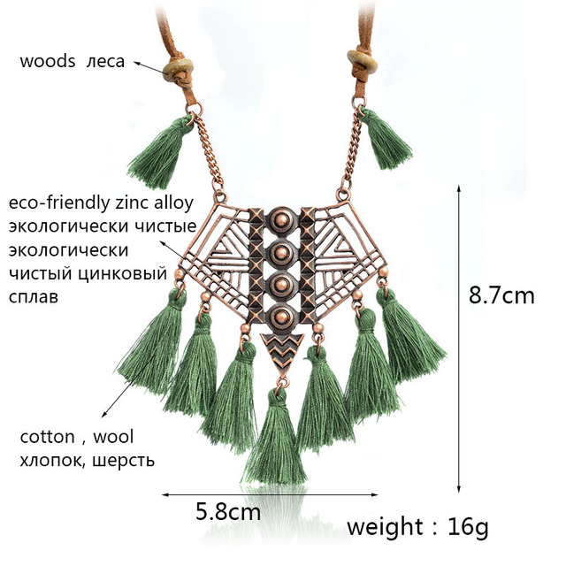 Tassel Bohemian Necklace