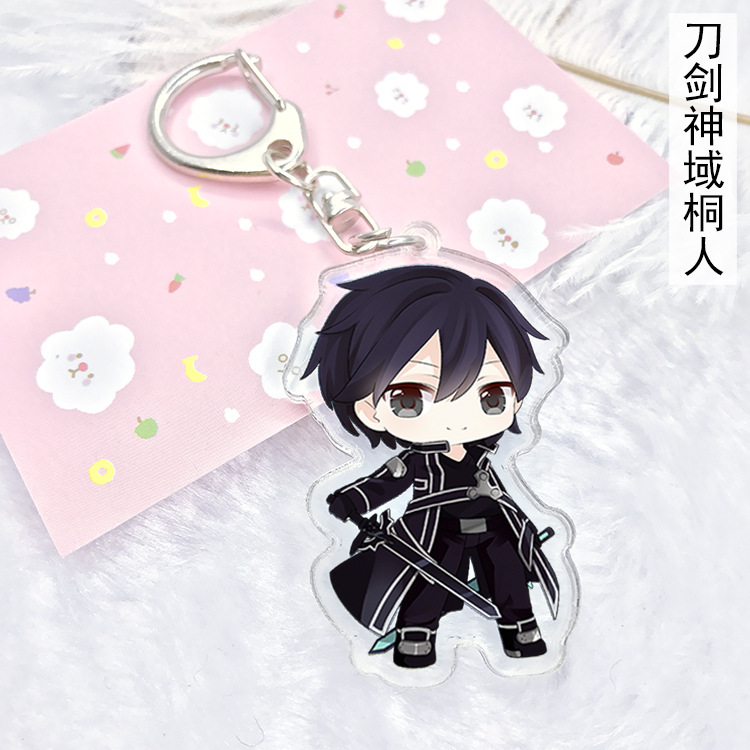 Anime acrylic double hang key chain The sword god domain Tung and her wholesale who undertakes
