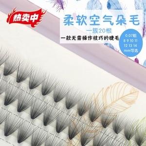 Image 2 - Hbzgtlad 1 ボックス 20D natrual フェイクミンク毛シルクまつげ 0.07 厚さまつげエクステンション偽ミンクまつげエクステンション偽まつげ