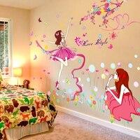 [SHIJUEHEZI] балет танцор девушка наклейки на стену ПВХ материал самодельные цветы пузырьки Фреска Наклейка для детей Детская комната украшения