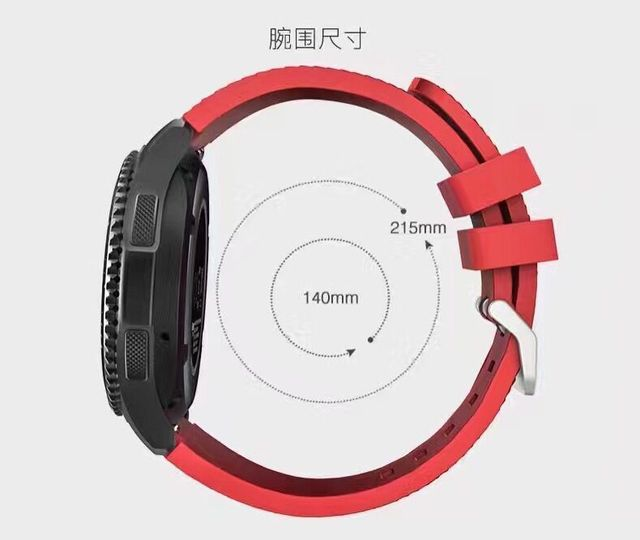 22mm Soft Silicone Watch Replacement Bracelet Strap for Samsung Gear S3 xiaomi huami amazfit pebble time steel rubber sport band