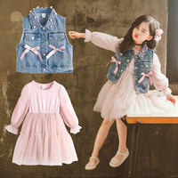 DFXD 2019 Spring Big Girls Clothing Set New Kids Fashion Full Sleeve Pink Mesh Princess Dress+Denim Pearl Waistcoat 2pc Girl Set