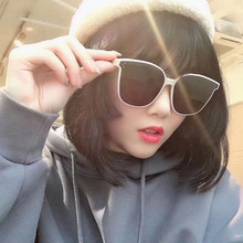 The New Type of Rice-nail Sunglasses in 2019 Korean Edition Net Red Star Chaozhou Large Frame Fashion