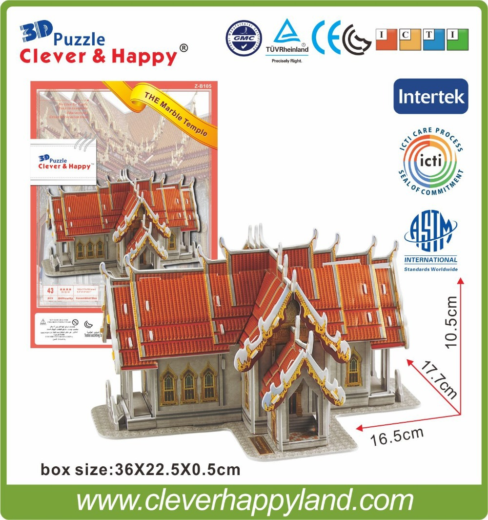 New 2014 Clever Amp Happy 3d Puzzle The Marble Temple