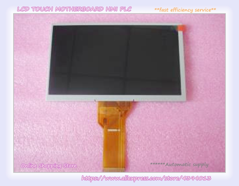 TK6070IH3WV/2WV TK8070IH LCD ekranTK6070IH3WV/2WV TK8070IH LCD ekran