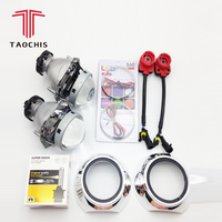 TAOCHIS Hella 3R G5 Projector Lens Set HID Bi xenon D2S D1S D3S D4S Shroud Devil Eyes Modify Head Light Lamp Upgrade Super Lens