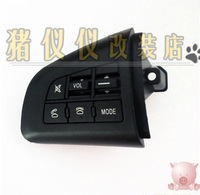 For Mazda 3 Horse For SAMSUNG Modified Steering Wheel Keysters Band Bluetooth Wire Harness