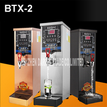 2pcs BTX-2 automatic water heater 10L electric automatic hot heating water boiler kettle tank drinking water machine 220V/110V