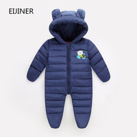 2017 Newborn Winter Outerwear Baby Rompers Cotton Padded Infant Baby Girl Clothes Thickening Jumpsuits Long Sleeve