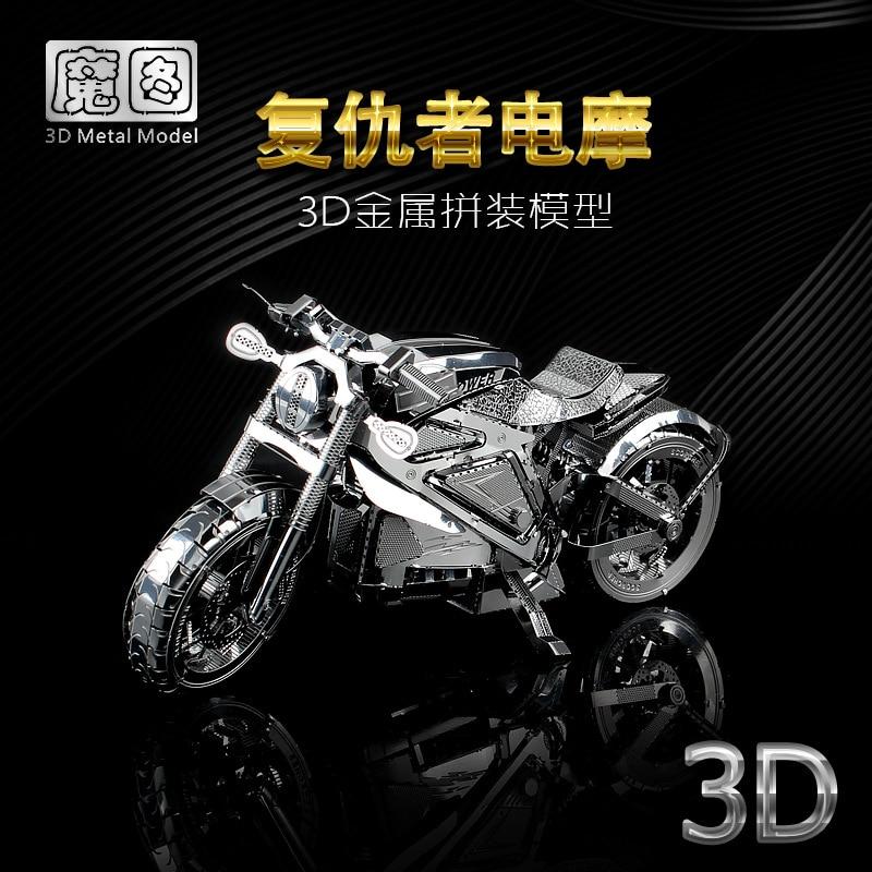 Nan juuan 3D Metal Puzzle Avenger Motorcycle DIY - ფაზლები - ფოტო 5