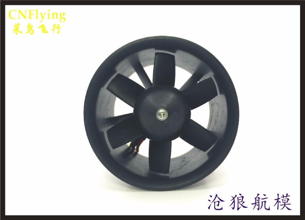 free shipping 90mm EDF FAN FOR RC AIRPLANE jet / 6S 90EDF KV1750 3KG PUSH FOR RC airplane /model hobby/EDF plane part aeroclassics a330 200 vh eba 1 400 jetstar commercial jetliners plane model hobby