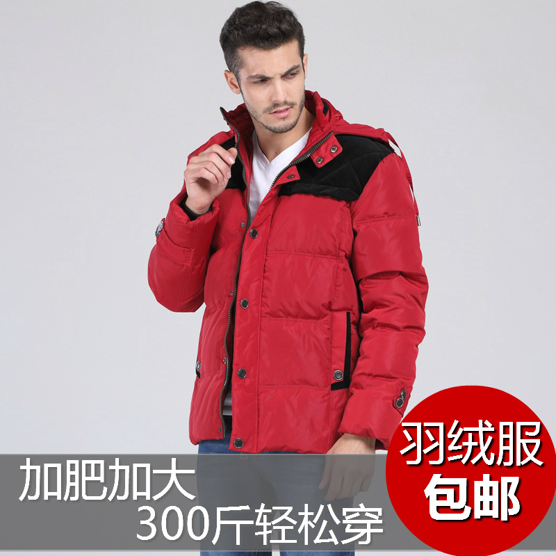Colour Red Giant With Hood Male Obese Down Jacket Coat Super Large Outerwear Plus Size Xl Xxl 3xl 4xl 5xl 6xl 7xl 8xl 9xl 10xl Pleasant To The Palate