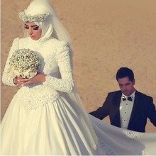 long sleeve muslim wedding dress 2017 Robe De Mariage Elegant A-Line Arab Islamic Wedding Gowns High Neck Hijab wedding gown