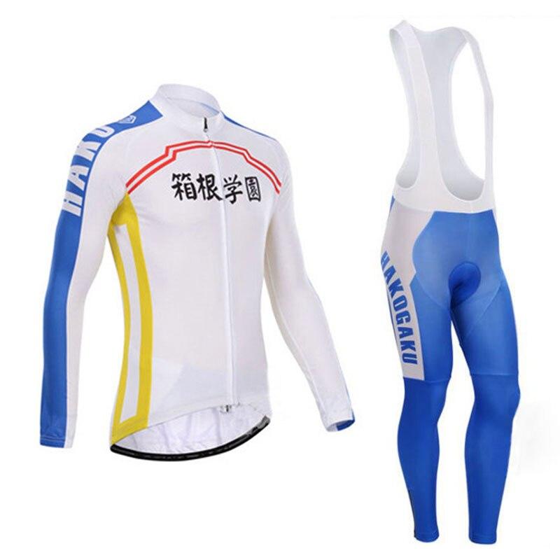 white Yowamushi Pedal sohoku winter fleece thermal Long Cycling Jersey Bicycle Wear Ropa Ciclismo Maillot Bicycle