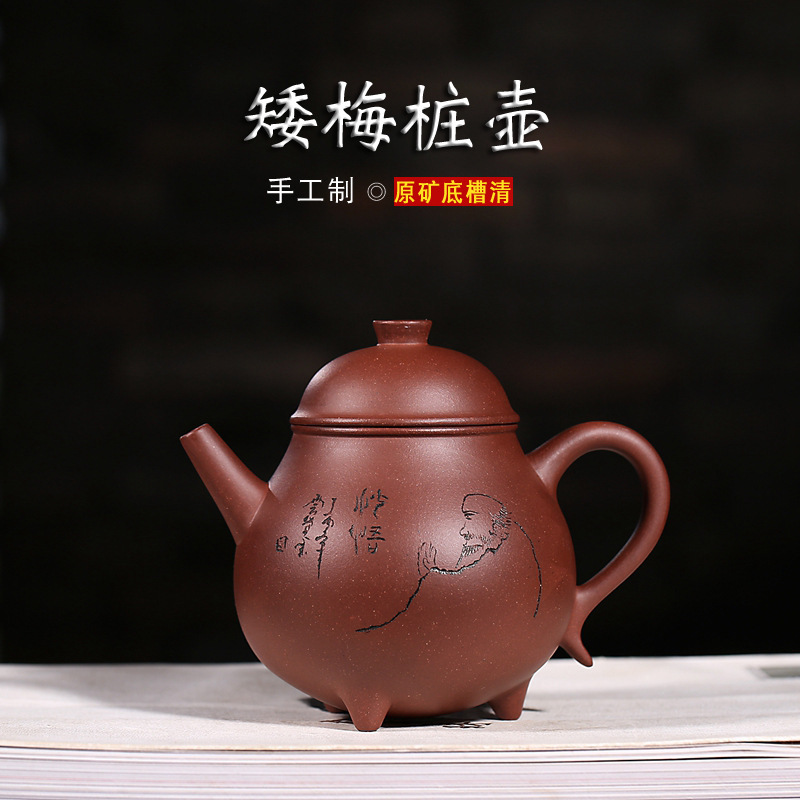 hand recommended high-quality goods clear height of bottom chamfer kung fu tea set support agent undertakes the teapothand recommended high-quality goods clear height of bottom chamfer kung fu tea set support agent undertakes the teapot