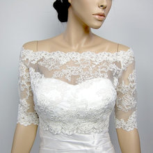 Bateau Lace Bridal Bolero with Half Long Sleeves Classic Lace Wedding Jacket Wrap Bridal Accessory Custom Made