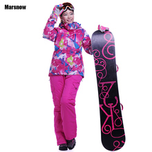 Dropshipping new sports thickening ski suit set outdoor jacket padded jacket pants windproof waterproof thermal womens ski set