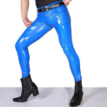 Seksowne męskie spodnie PVC lateksowe Faux skórzane elastyczne smukłe spodnie ołówkowe sceniczne ołówkowe spodnie Punk Moto Style odzież dla homoseksualistów Plus rozmiar