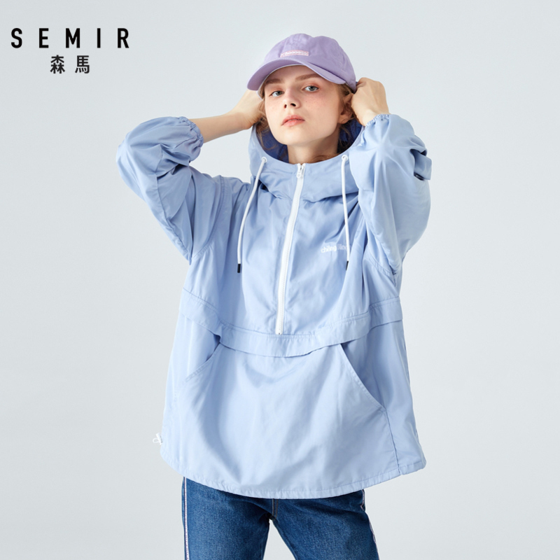 SEMIR Pullover Jacket Women 2019 Autumn New Letter Embroidery Loose Oversized Loose Casual Hooded Jacket For Outdoor