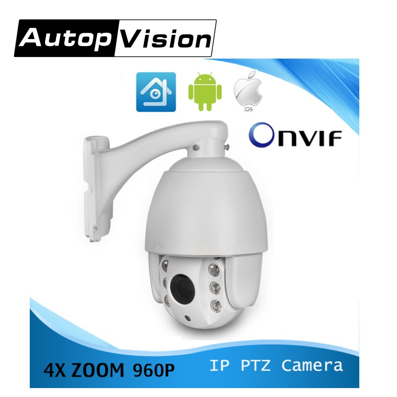 LS-Q4 1.3MP 4 x optical zoom PTZ dome IP Camera 3.5 inch Waterproof Outdoor Speed dome Camera 960P Night Vision 60m IP Camera 4 in 1 ir high speed dome camera ahd tvi cvi cvbs 1080p output ir night vision 150m ptz dome camera with wiper