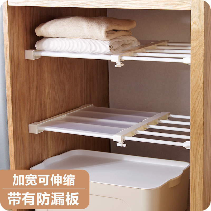Retractable Closet Organizer Shelf Adjustable Kitchen Cabinet Storage Holder Cupboard Rack Wardrobe Bathroom Shelf lo1213455