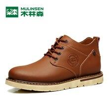 Mulinsen Winter Men's Sports Hiking Shoes Light brown/dark brown High Sport Shoes Wear Non-slip Outdoor Sneaker 260070