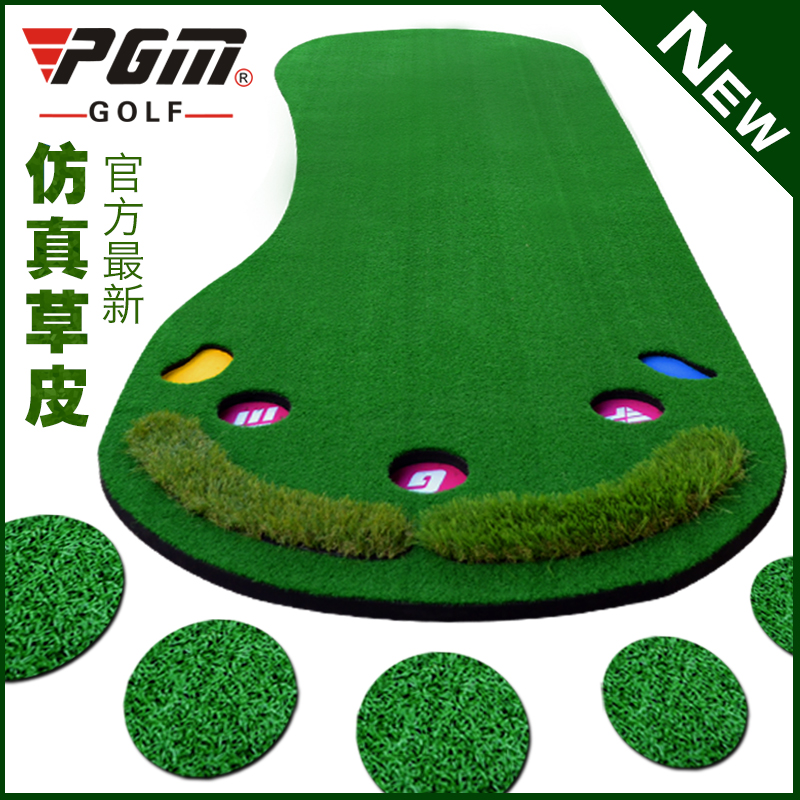 Hot sale putts5 indoor mini putting trainer set exercise mat golf trainning mat Spec 90 cm x 300 cm golf putting mat mini golf putting trainer with automatic ball return indoor artificial grass carpet