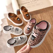 Children girls casual shoes Girl Leopard Shoes Flat students Shoes 3colors 21-30TX07