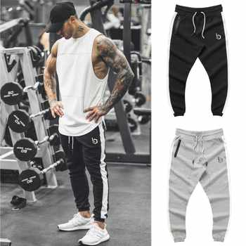 2019 Autumn New Men's Sweatpants Man Slim Gyms Fitness Joggers Workout Trousers Male Casual Cotton Pants 4 Style - DISCOUNT ITEM  48% OFF All Category
