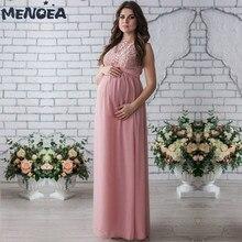 2b5dfc88e Menoea maternidad vestido nueva moda de ropa de embarazo de las mujeres  embarazadas dama elegante Vestidos de fiesta de encaje v.