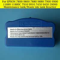 1 предмет высокое качество обслуживания бак чип укрыватель для Epson 11880 11880C 7900 9900 7880 9880 7800 9800 7910 9910 принтер